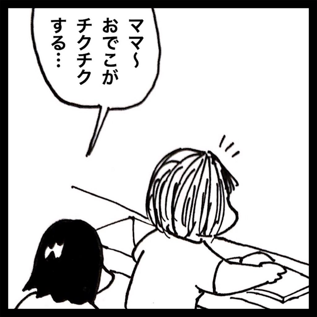 f:id:mraka2015:20160809054847j:image