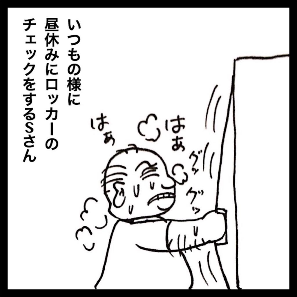f:id:mraka2015:20161013054837j:image