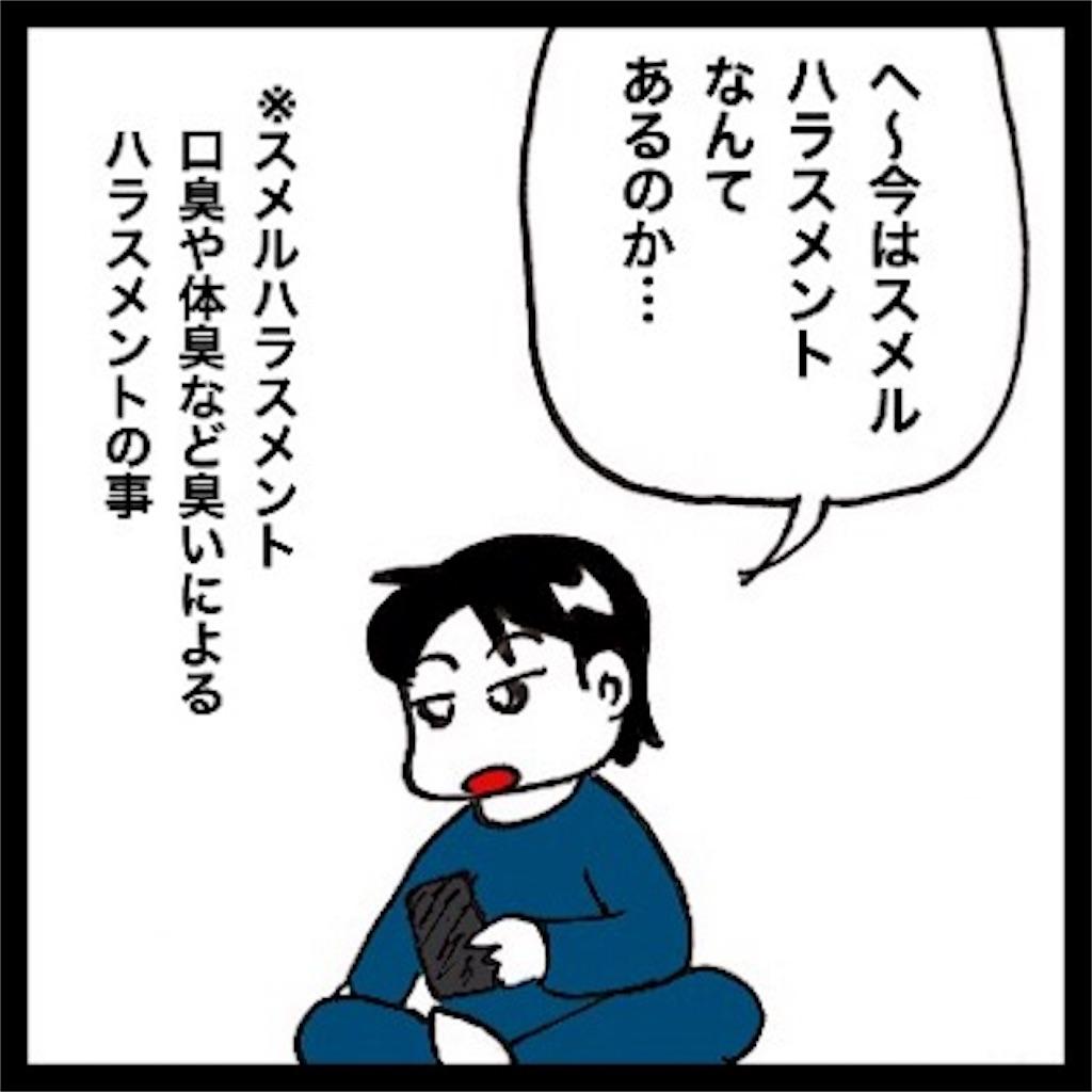 f:id:mraka2015:20161129054127j:image