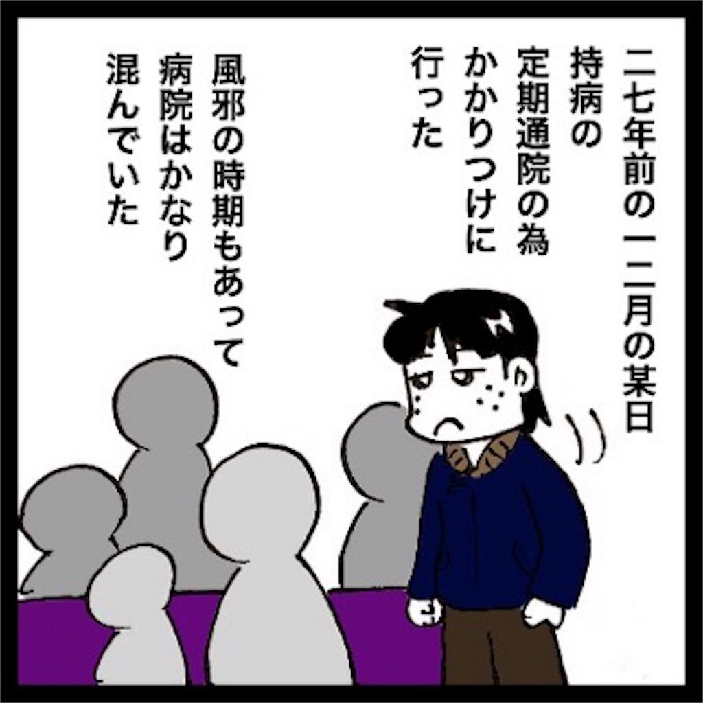 f:id:mraka2015:20161223054837j:image