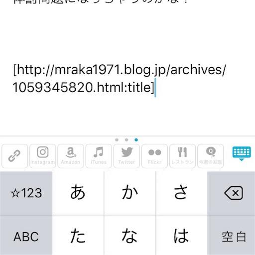 f:id:mraka2015:20170427125310j:image