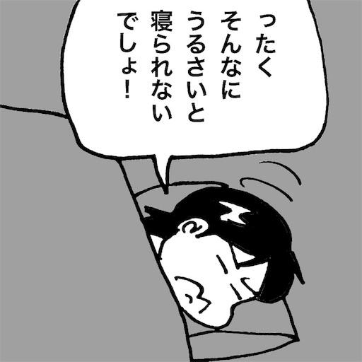 f:id:mraka2015:20170429103209j:image
