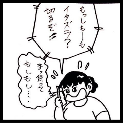 f:id:mraka2015:20170509223723j:image