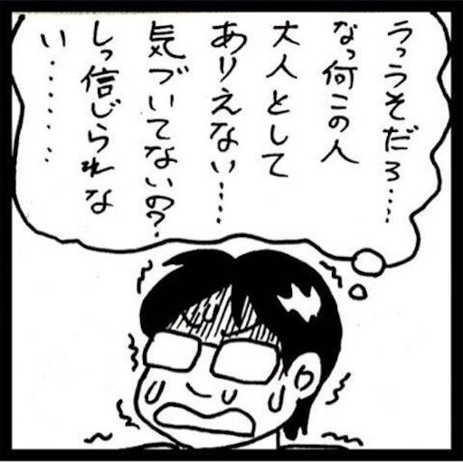 f:id:mraka2015:20170517140646j:image