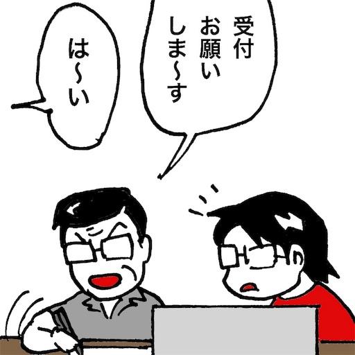 f:id:mraka2015:20170527100713j:image