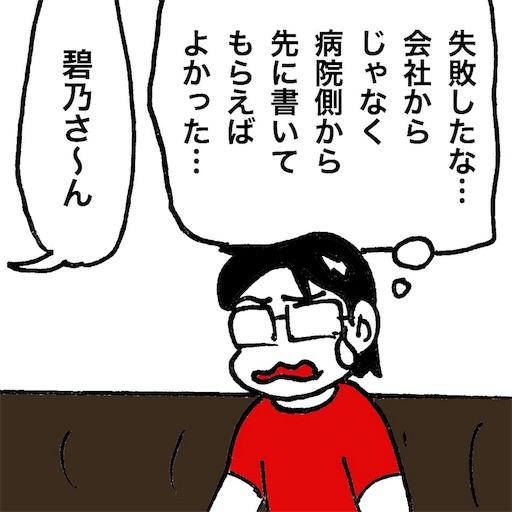 f:id:mraka2015:20170527100909j:image