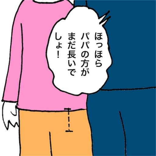 f:id:mraka2015:20170606095026j:image