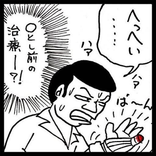 f:id:mraka2015:20170609130832j:image