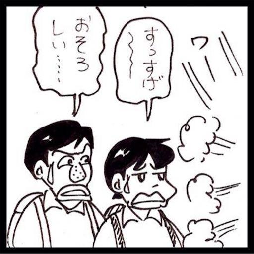 f:id:mraka2015:20170618122129j:image