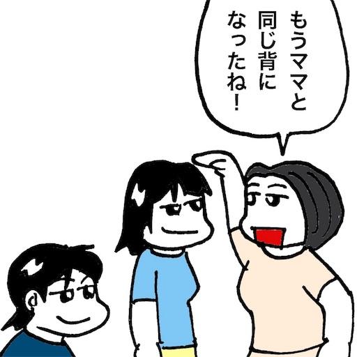 f:id:mraka2015:20170701082546j:image