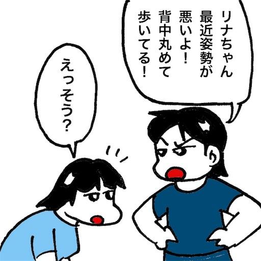 f:id:mraka2015:20170702090852j:image
