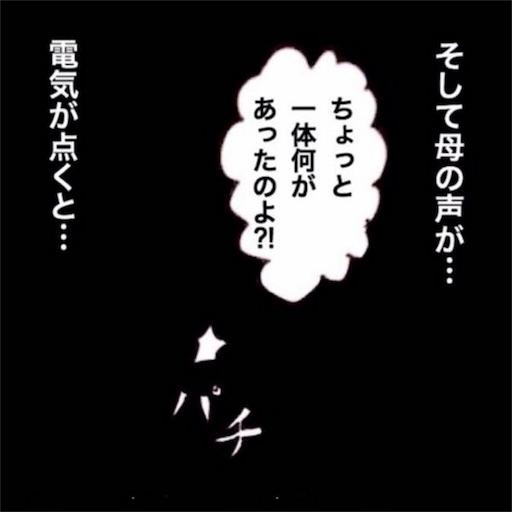 f:id:mraka2015:20170708135144j:image