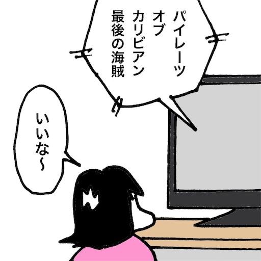 f:id:mraka2015:20170721085047j:image