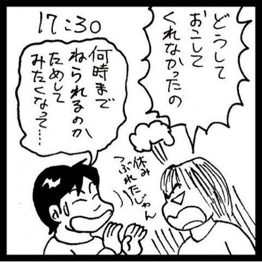 f:id:mraka2015:20170723115327j:image