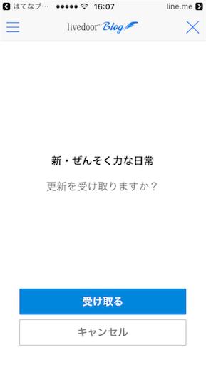 f:id:mraka2015:20170725160816p:image