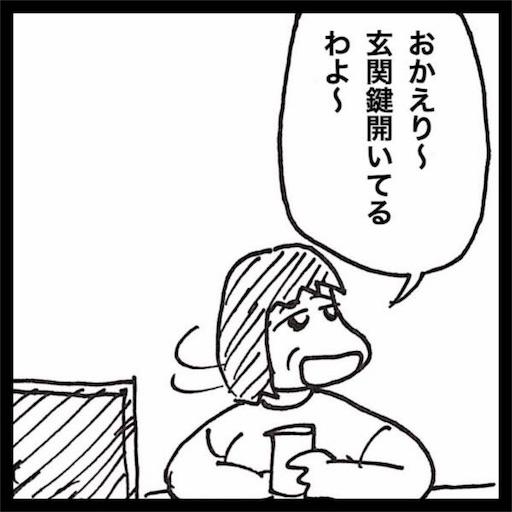 f:id:mraka2015:20170802132511j:image
