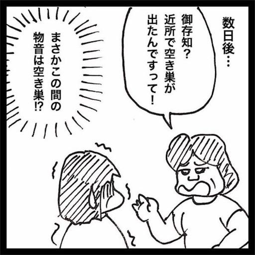 f:id:mraka2015:20170802132823j:image