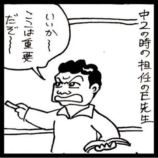 f:id:mraka2015:20170820104406j:image