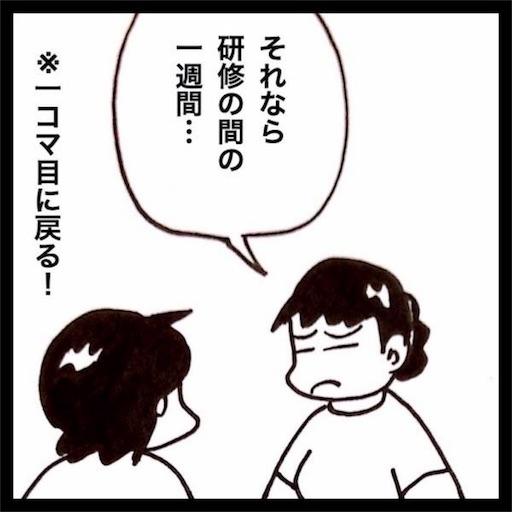 f:id:mraka2015:20170830094735j:image