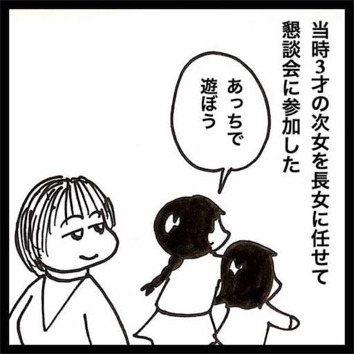 f:id:mraka2015:20170906133246j:image