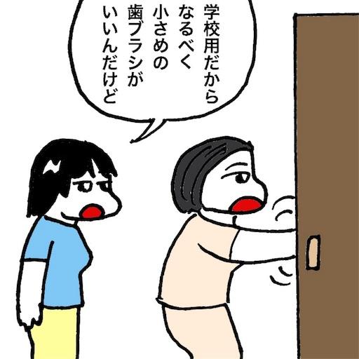 f:id:mraka2015:20170915091859j:image