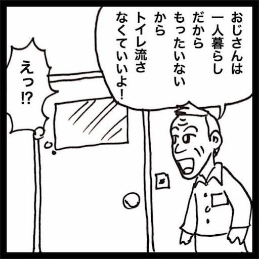 f:id:mraka2015:20170915125222j:image
