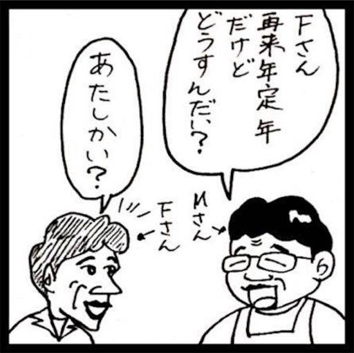 f:id:mraka2015:20170918115750j:image