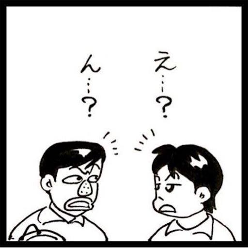 f:id:mraka2015:20170923111810j:image