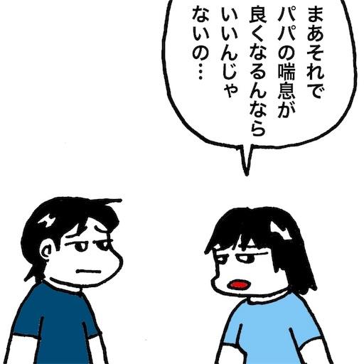 f:id:mraka2015:20171004091435j:image