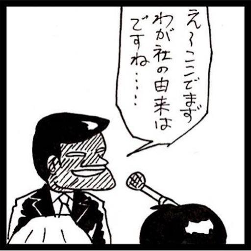 f:id:mraka2015:20171008091443j:image