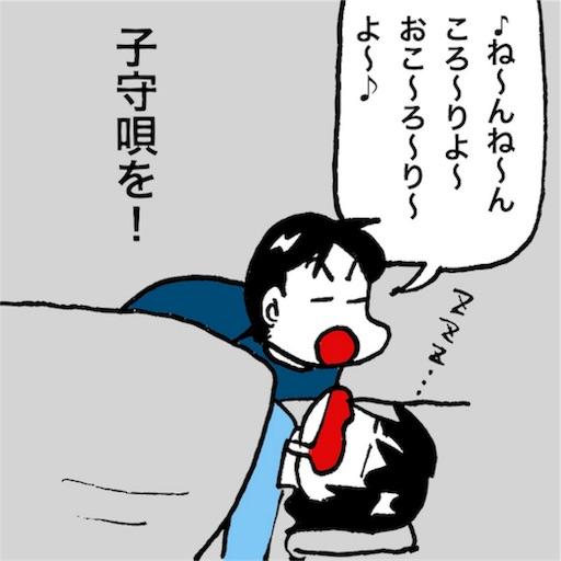 f:id:mraka2015:20171015091513j:image