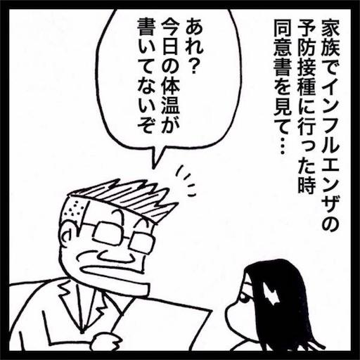 f:id:mraka2015:20171017104624j:image