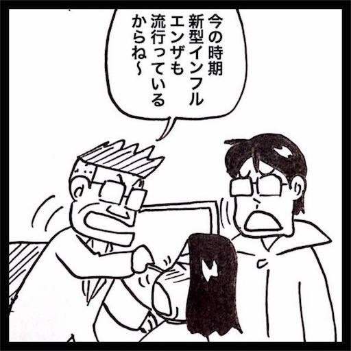 f:id:mraka2015:20171019103802j:image