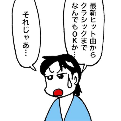 f:id:mraka2015:20171104072251j:image