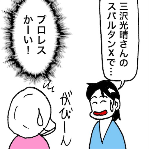 f:id:mraka2015:20171104072502j:image