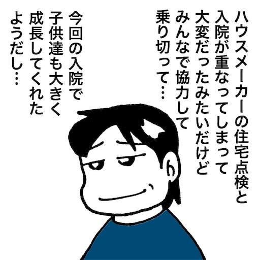 f:id:mraka2015:20171112084738j:image