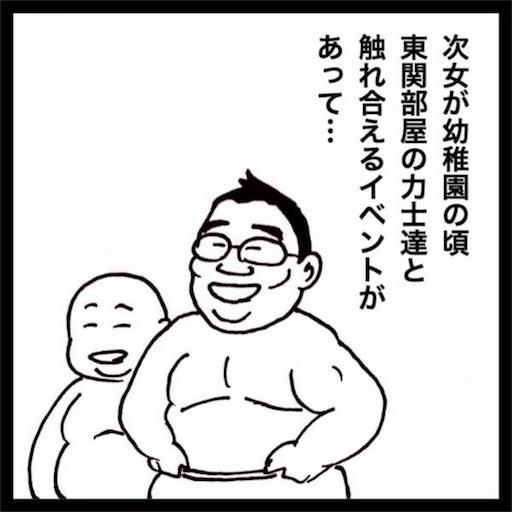 f:id:mraka2015:20171114115627j:image