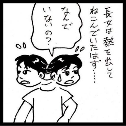 f:id:mraka2015:20171115123726j:image