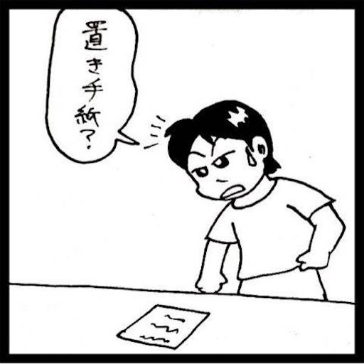 f:id:mraka2015:20171115123904j:image