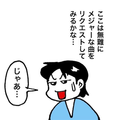 f:id:mraka2015:20171126085551j:image