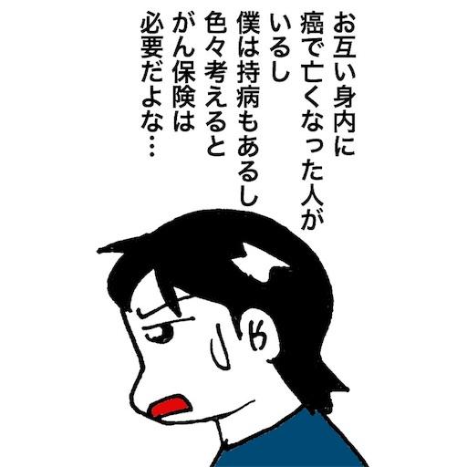 f:id:mraka2015:20171203094136j:image