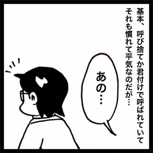 f:id:mraka2015:20171217155952j:image