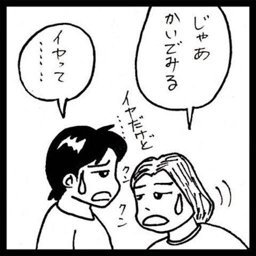 f:id:mraka2015:20171226141841j:image