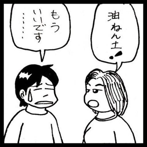 f:id:mraka2015:20171226142000j:image