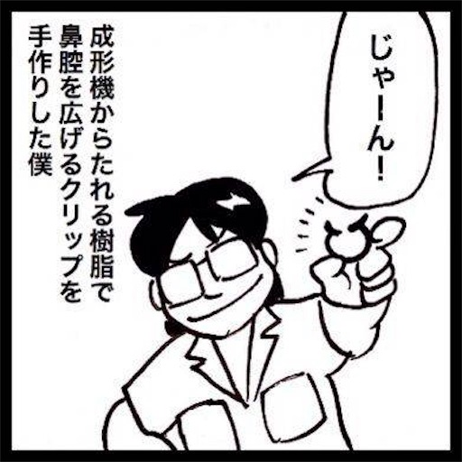 f:id:mraka2015:20171228170741j:image
