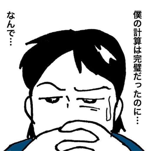 f:id:mraka2015:20180105120321j:image