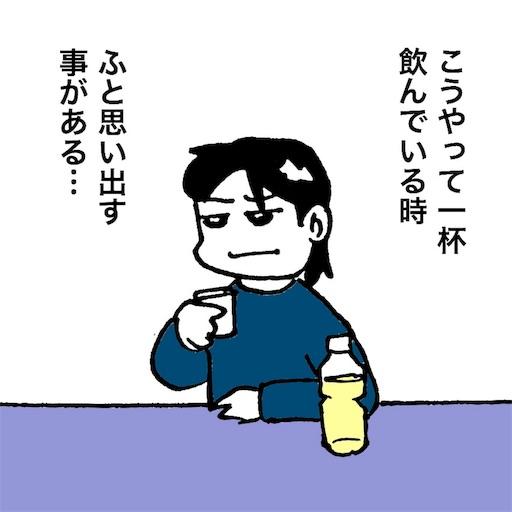 f:id:mraka2015:20180108090309j:image