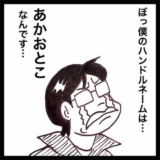 f:id:mraka2015:20180108163022j:image