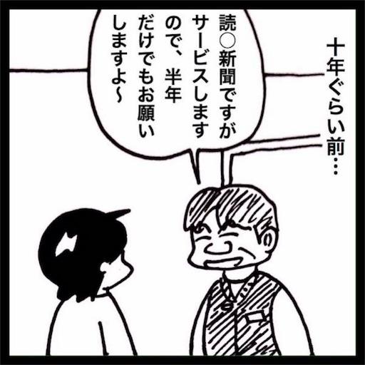 f:id:mraka2015:20180110102504j:image