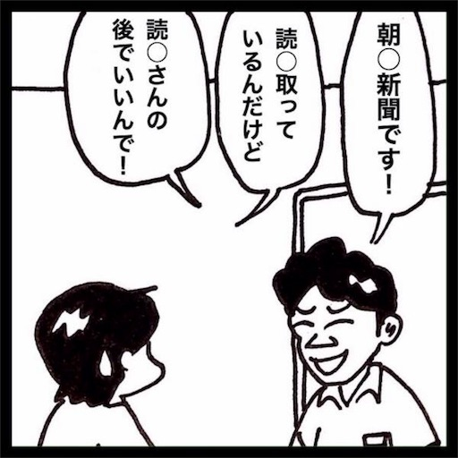 f:id:mraka2015:20180110102731j:image